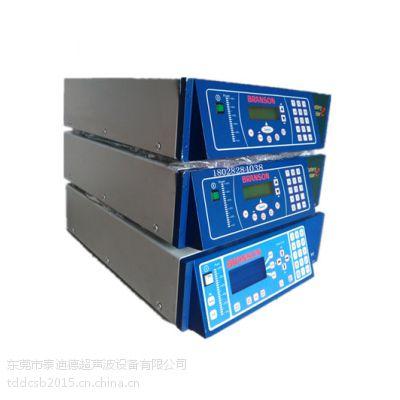 必能信2000ae超声波塑料焊接机