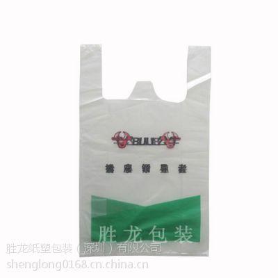 胜龙包装订做塑料背心袋打包袋超市购物袋订做厂家定制马夹外卖塑料袋