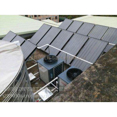 专业供应医院、学校、酒店、桑拿、工厂等空气能热泵热水器 优惠中
