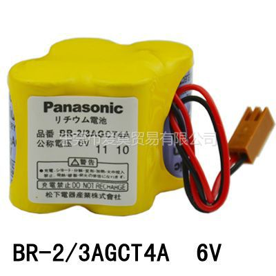 供应特卖BR-2/3AGCT4A  6V电池