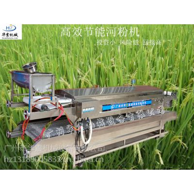 河粉机广州市华震机械厂河粉机价格 大型500#多功能河粉机