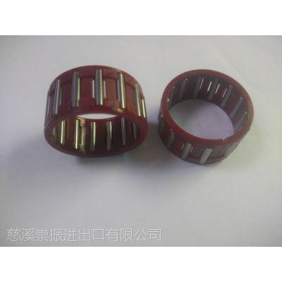 Supply with needle roller bearing cage.boo