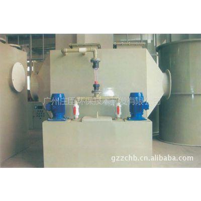 供应JSS卧式湿法废气净化器