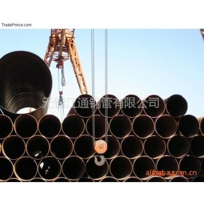 供应低价出售 无缝管 镀锌管 【多种型号规格有供 欢迎选购】
