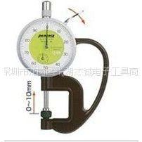 供应G-0.4N日本孔雀PEACOCK G-0.4N|指针式厚度计G-0.4N