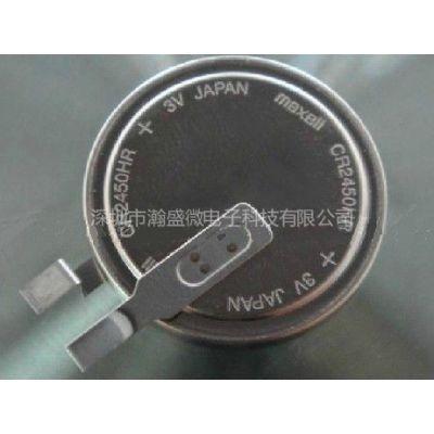 供应MAXELL万胜CR2450HR 宽温纽扣电池 原装正品