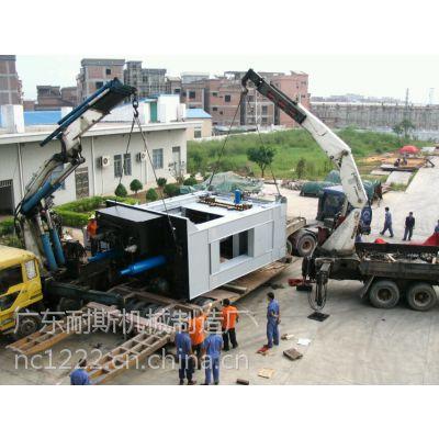 供应[600T合模机]--工作台4000*3000东莞耐斯强力打造