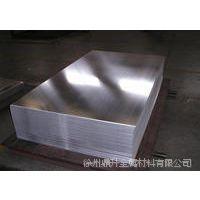生产供应 鼎升高品质LED贴片铝基板批发
