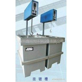 供应高频电源、电镀设备、 PP滚镀挂镀槽