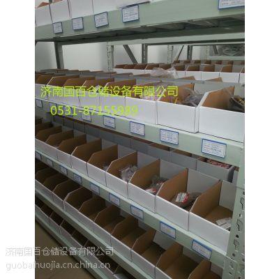 供应瓦楞纸零件盒-物料盒-瓦楞纸料盒厂家直销-纸零件盒定做批发