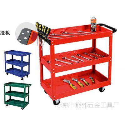三层工具车/手推车/工具箱/零件车/手推车