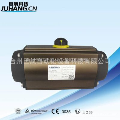 供应JHA单作用气动阀门执行器/弹簧复位执行器/气缸