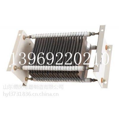 供应RK51-132M1-6/1H电阻器.其他低压电器.厂家