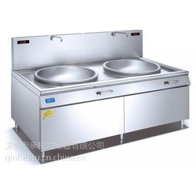 三河电磁双大锅价格亲和力 QHL-SDC25 25KW镀金端子更好的防止氧化
