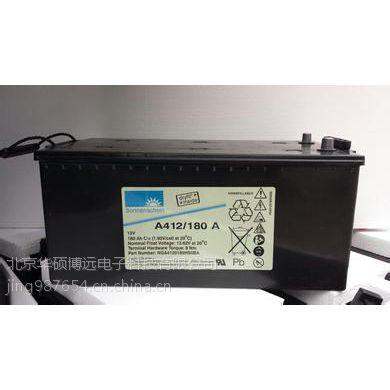 天津12V-12AH海志蓄电池HZY12-12太阳能胶体电池