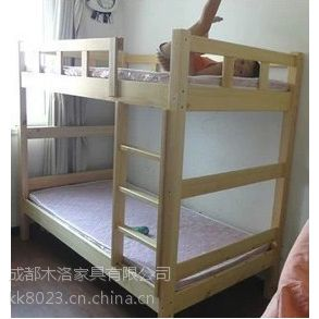 彭州青年旅社床,松木原材 经久耐用