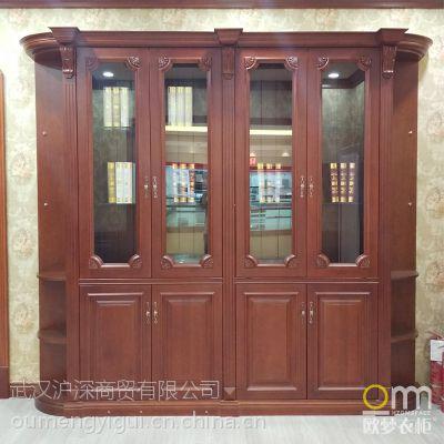 武汉环保家具定做|木质家具设计制作|武汉衣柜定制工厂店|欧梦衣柜