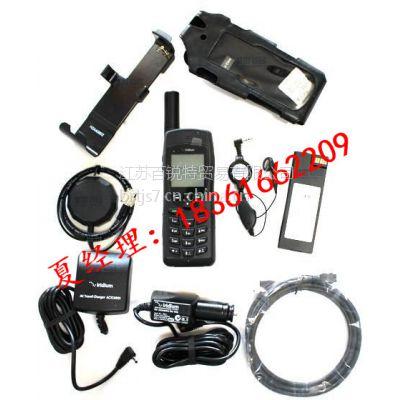 铱星电话 iridium9555 全球通海事卫星电话