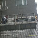 供应高空外墙补外墙砖