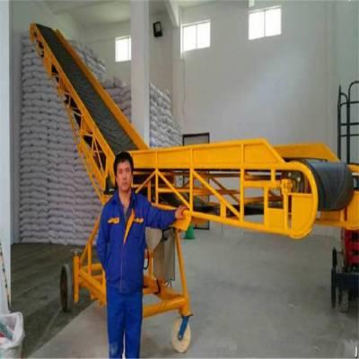电动升降皮带机设计 爬坡式输送机报价 裙边格挡带式运输机