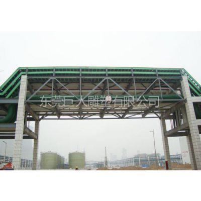 供应玻璃钢电缆桥架,防火防腐桥架,高性能桥架找东莞巨人报价