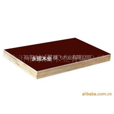 供应建筑模板 桦木胶合板 覆膜板 杂木胶合板