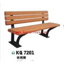 供应最实惠的户外休闲椅——上海凯奇厂家直销:价格低廉,质量有保证