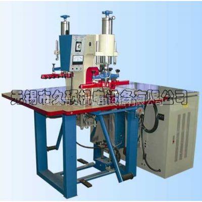 供应防水服热合机-防水服生产设备
