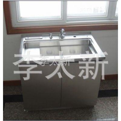 供应全不锈钢集成水槽--------900*600*820