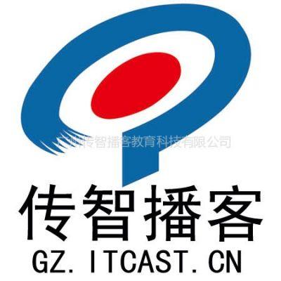 供应JavaEE 3G/4G就业班