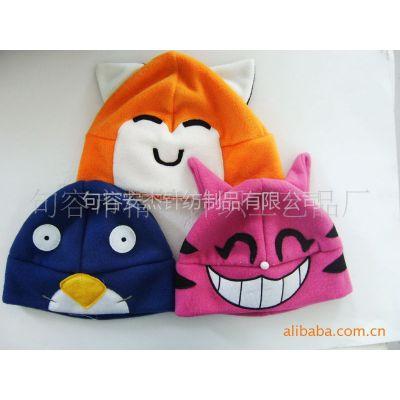 厂家供应 摇粒绒帽子  动物造型