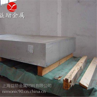 供应1A50铝合金棒价格,1A50铝板厂家
