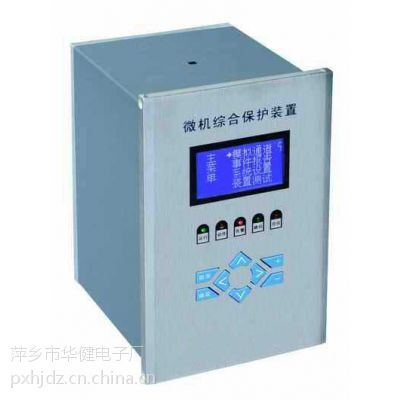 供应供应HZYN-9500 网络直销07996231108