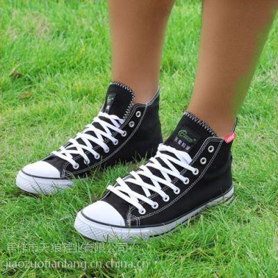 供应TLOSPOP男女单鞋改良解放鞋|出口布面胶鞋|童鞋
