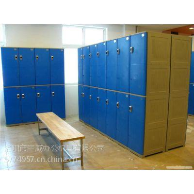 洛阳健身房浴室专用更衣柜厂家13938894005梁经理