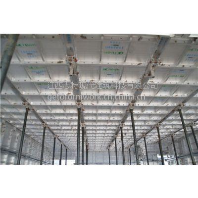 供应??万科建筑铝模板供应商铝合金模板,建筑铝模板、铝合金、建筑模板