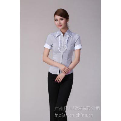 广州职业衬衣定做 凡典服饰 专业量身定做 广州衬衣厂家 修身V领衬衫定做