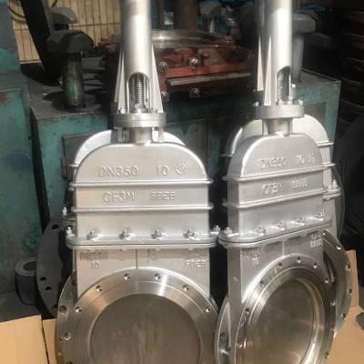 DMZ673H气动暗杆刀形闸阀