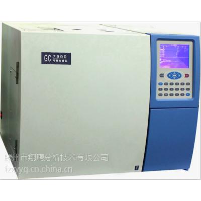 GC7990气相色谱仪分析亚麻籽油中脂肪酸成分