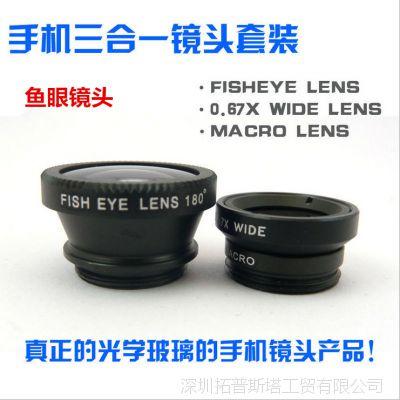 鱼眼手机特效镜头|自拍神器手机外置镜头鱼眼广角微距三合一镜头