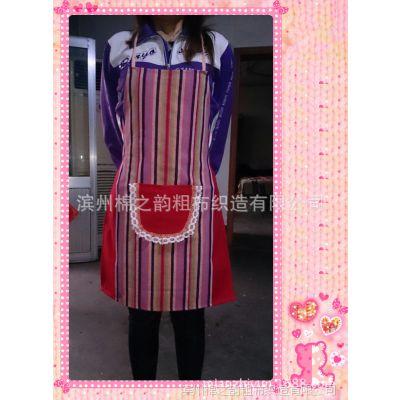 纯棉老粗布围裙