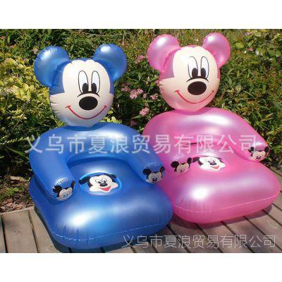 特价供应卡通儿童充气沙发 PVC充气儿童户外沙发