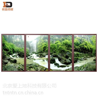 供应北京爱上地碳晶电暖画 高山流水 四联片
