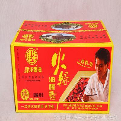 建华香油铁罐装一次性火锅油碟80ml高档火锅串串专用芝麻调和油