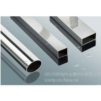 6063精抽铝管材阳极氧化用6063铝管