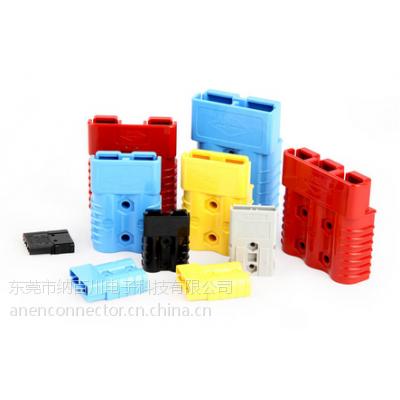 纳百川 ANEN 在线式UPS连接器|热插拔端子|防触式插头