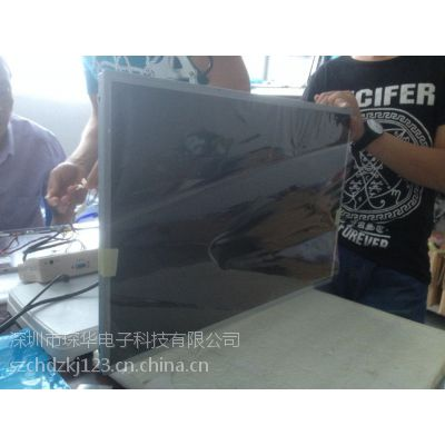 供应友达(AUO)M190PW01 V8 液晶屏