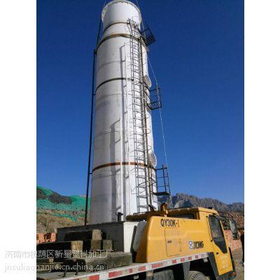 窑炉脱硫除尘设备PP材质脱硫塔,经济实用
