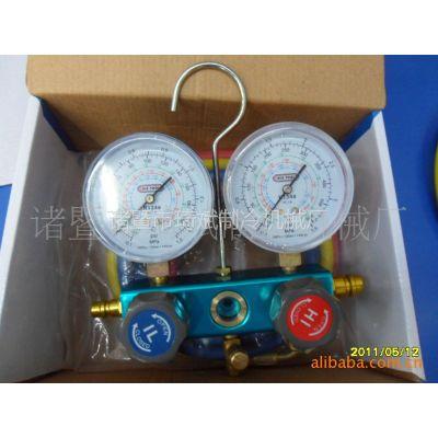 供应小额批发加氟双表阀,134A冷媒表 双表阀 汽车加氟工具 空调配件