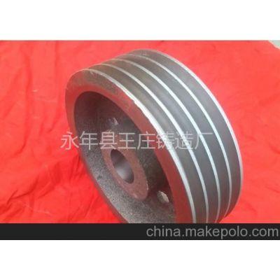 供应永年县王庄铸造厂:皮带轮、国标轮、槽轮、塔轮、瓦盒、订做各种铸件